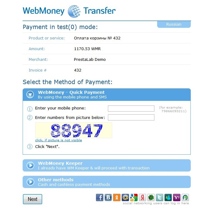 WebMoney casino e-wallet account 240267