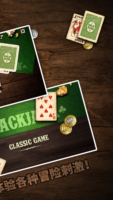Tacticas para ganar en el blackjack black friday poker casino 41897