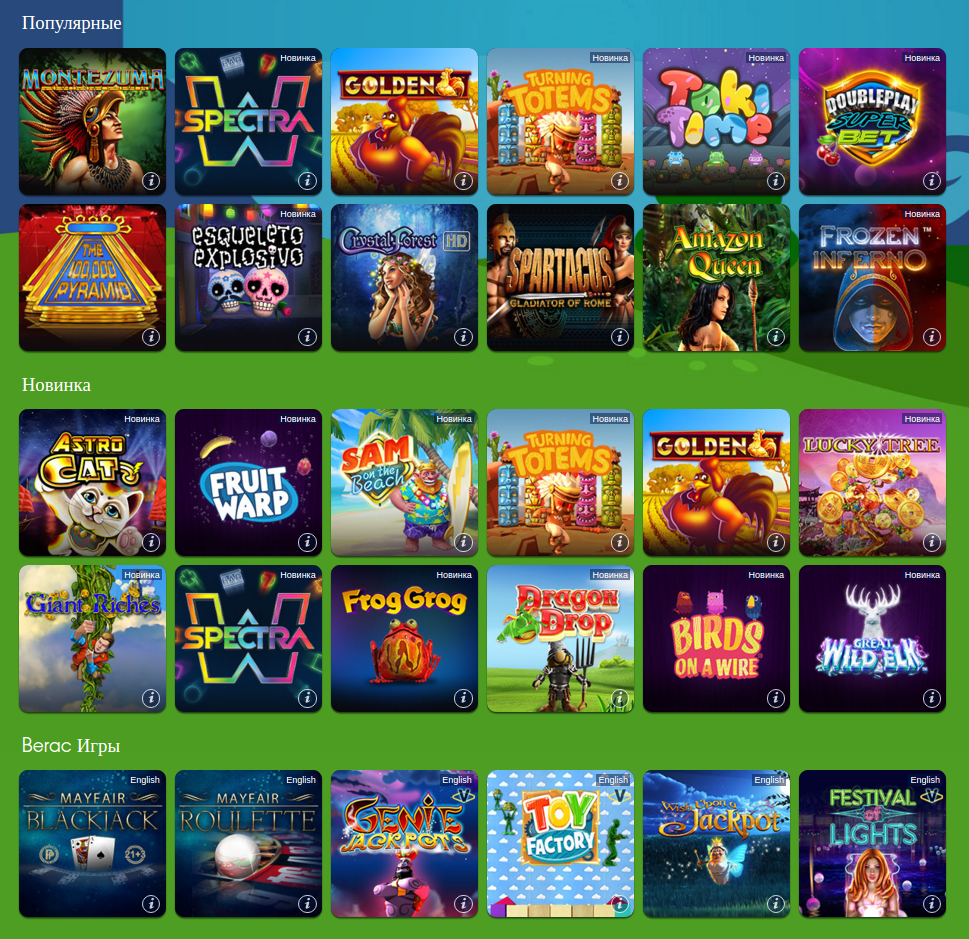 Casino william hill gratis online GamesOS 763912